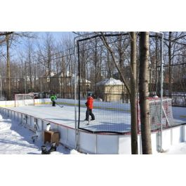 Outdoor Ice Hockey Rink Package 26ft x 34ft Lite